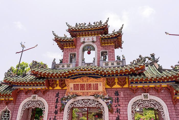 Fujian (Phuoc Kien) Assembly Hall