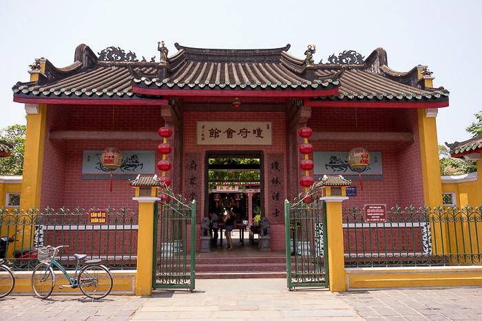 Hainan Assembly Hall
